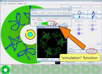 Capture d'écran du logiciel Wheel Ad