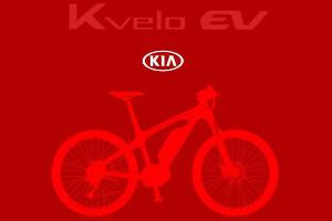 kia_k_velo_ev