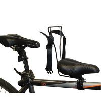 Selle avec dossier sur cadre du vélo