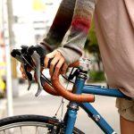 guidoline vélo à poser