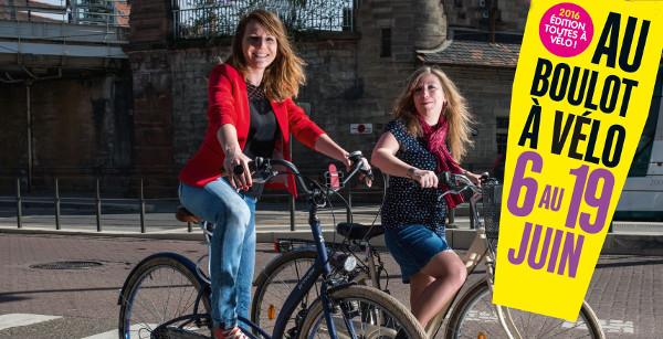 Au Boulot à Vélo 2016 : les inscriptions au challenge sont encore ouvertes