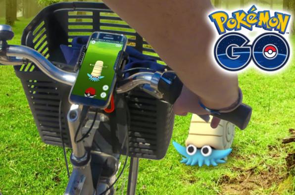 Pokémon Go à vélo : le meilleur moyen de capturer des Pokémons