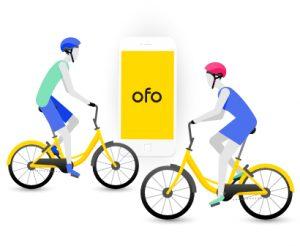 Les vélos jaunes du chinois Ofo