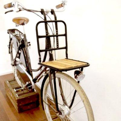 Customiser son vélo avec un porte bagage avant élégant