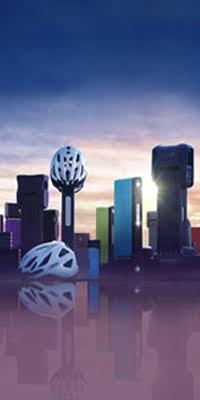Casques et antivols vélo Abus belong to the city